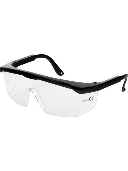 zaščitna očala rhein